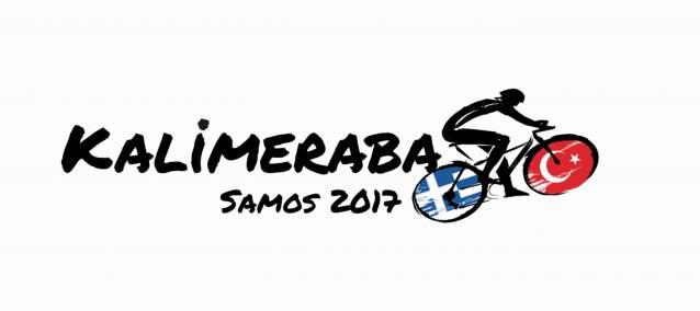 Pedaller Samos'ta dönecek